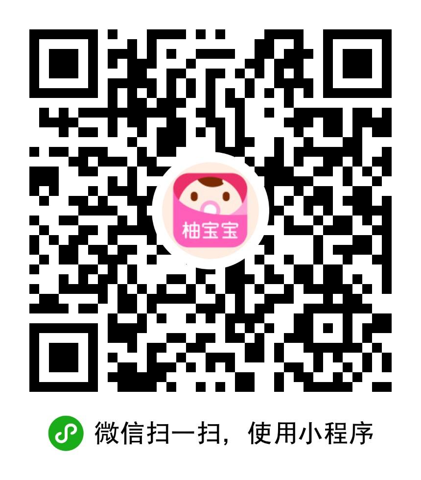 柚宝宝App二维码