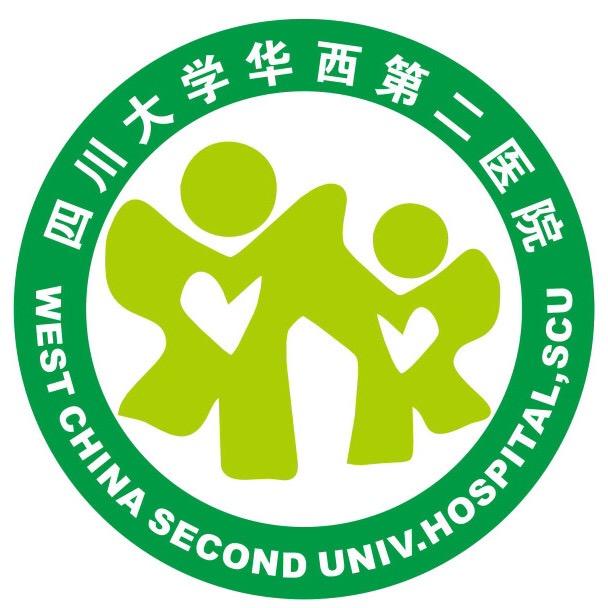 重庆二院微信小程序