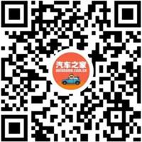 汽车之家-微信小程序二维码
