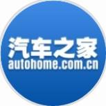 汽车之家-微信小程序