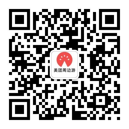 美团门票-微信小程序二维码