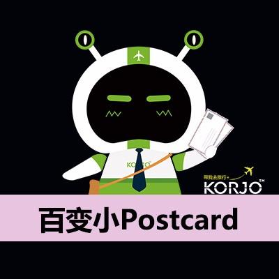 KORJO百变小Postcard微信小程序