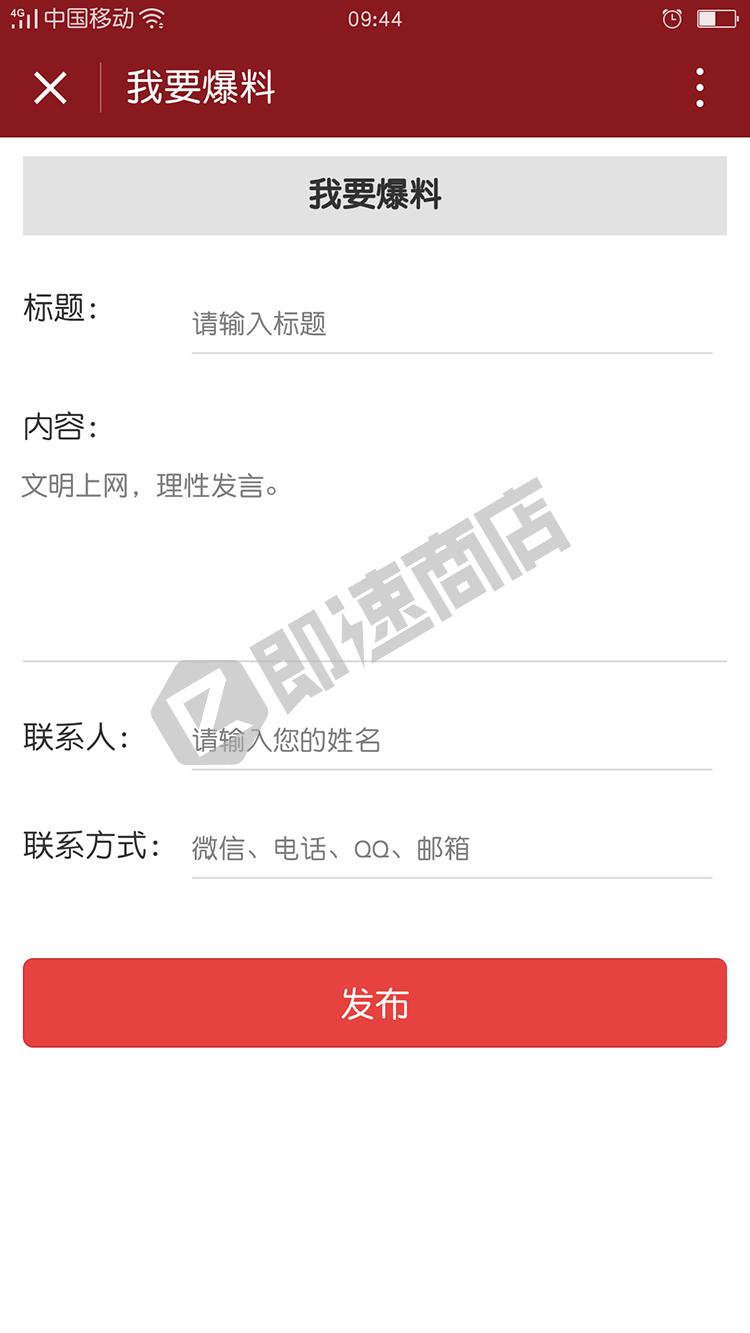 郑州楼盘点评小程序列表页截图