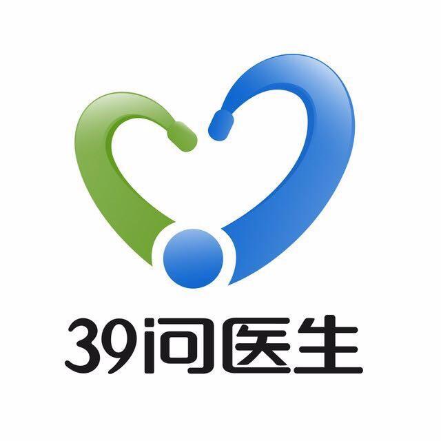 39问医生+微信小程序