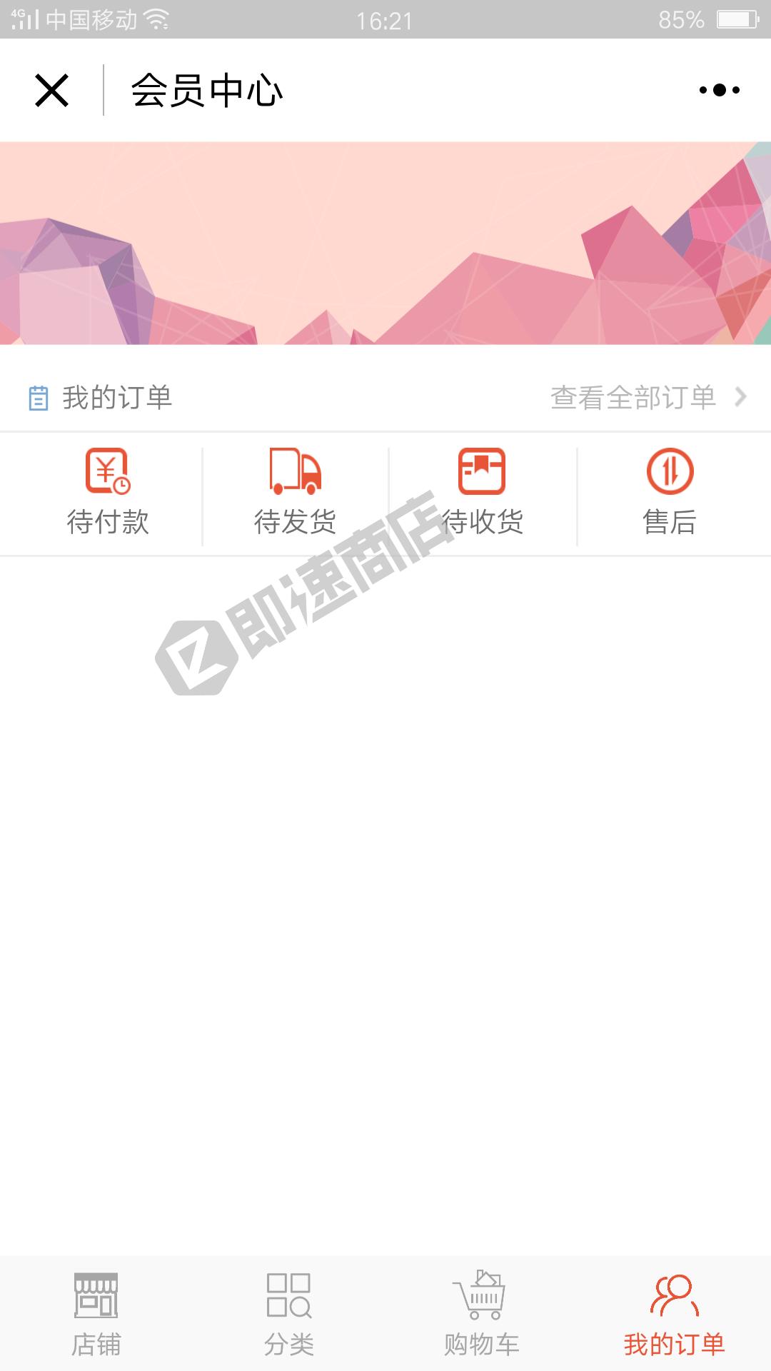 中医养生文化传播小程序详情页截图