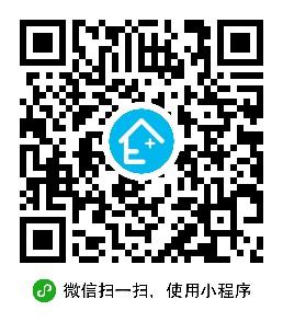 E家办公-微信小程序二维码