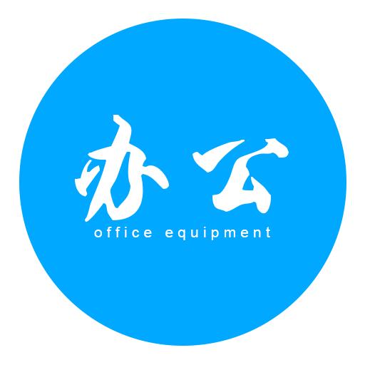 办公设备用品微信小程序
