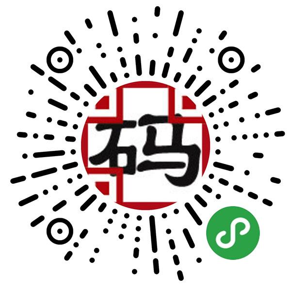 二维码生成器-微信小程序二维码