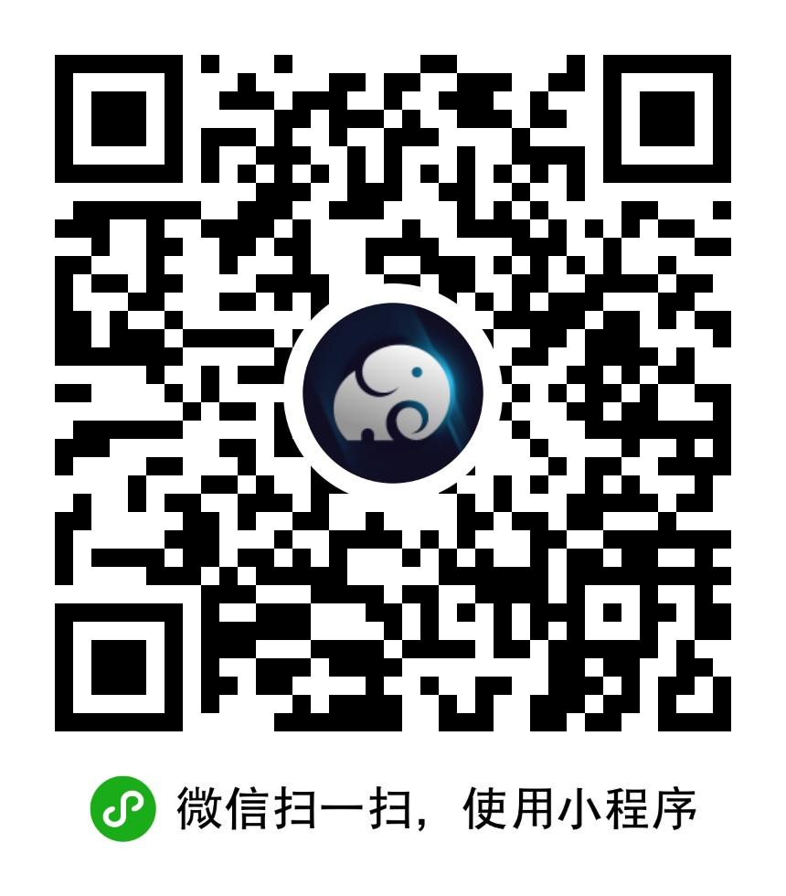 杭州象文科技-微信小程序二维码