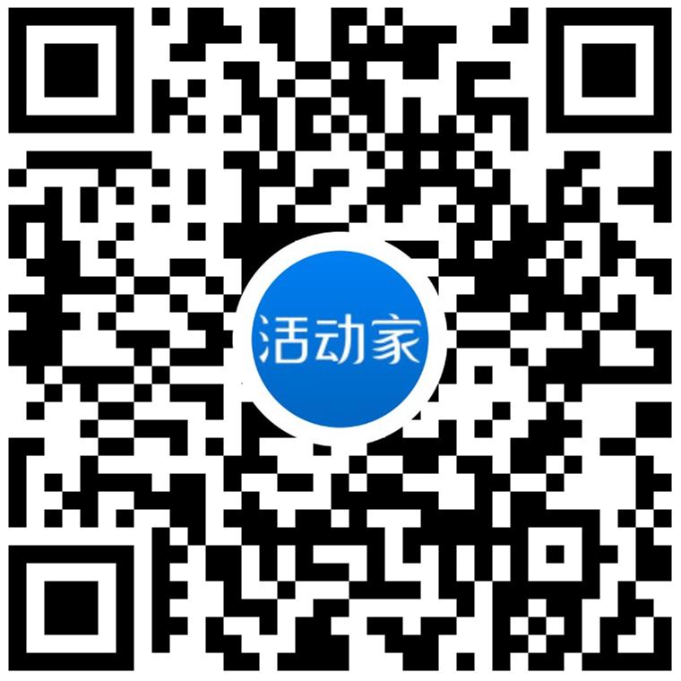 活动家会议-微信小程序二维码
