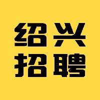 绍兴E网招聘-微信小程序