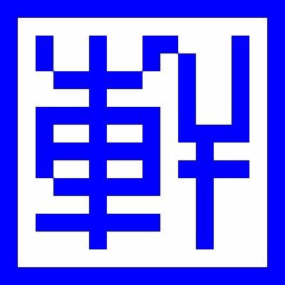守望轩Live-微信小程序