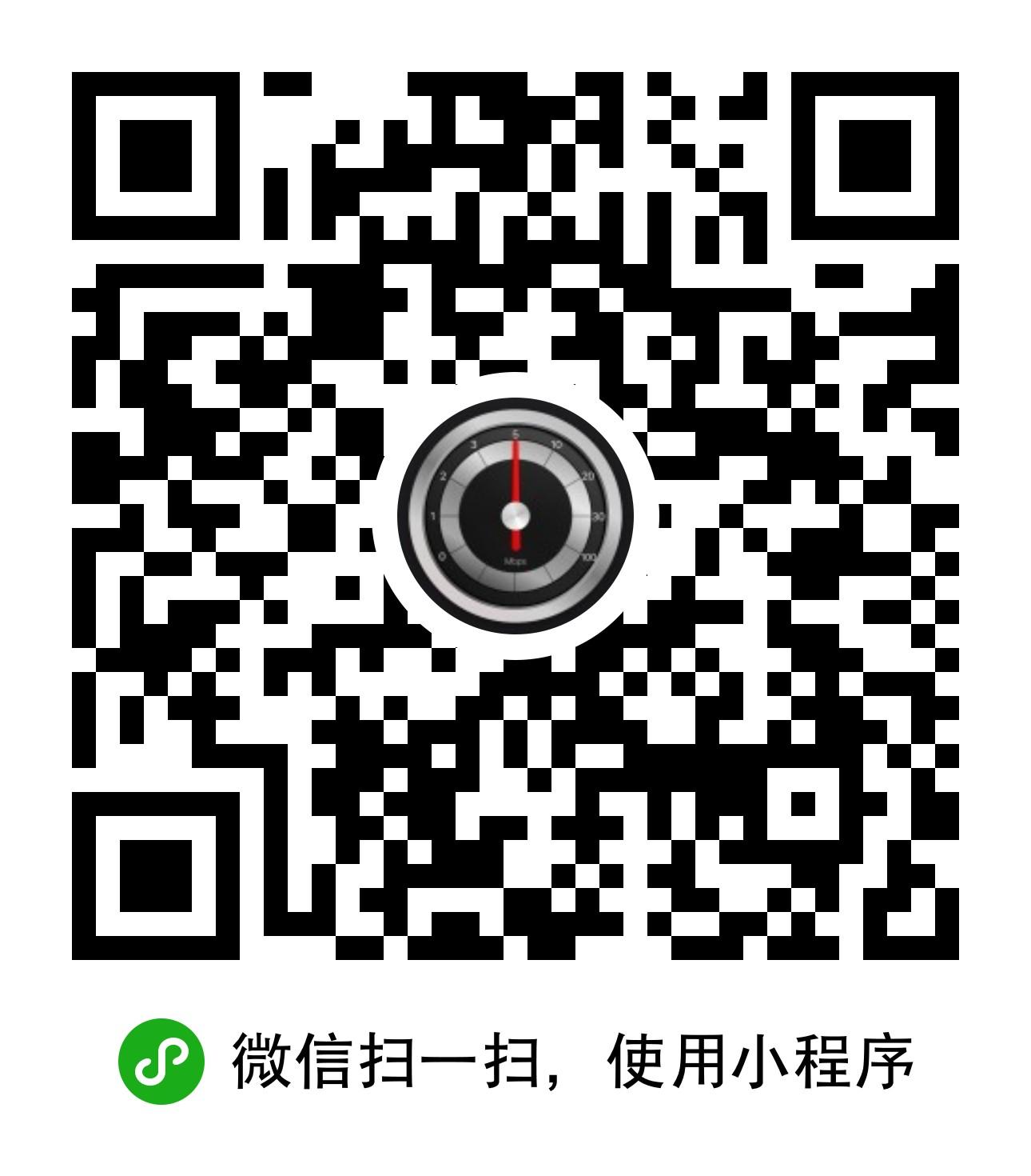 小易测速-微信小程序二维码