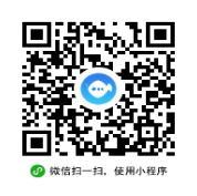 鱼塘微客服-微信小程序二维码