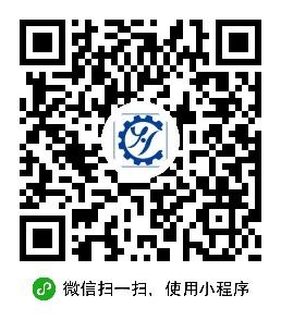 云辉智造印刷包装行业管理系统-微信小程序二维码