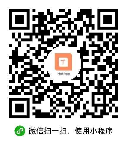 芝麻二维码生成器-微信小程序二维码