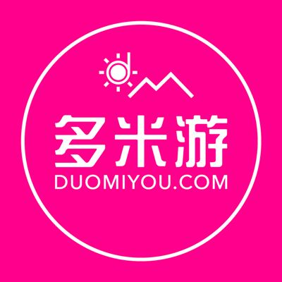 多米游高端别墅酒店主题度假定制-微信小程序