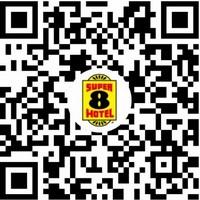 速8酒店-微信小程序二维码