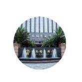 亿安平安国际大酒店