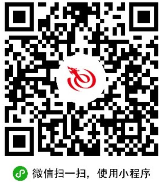 艺龙酒店预订-微信小程序二维码