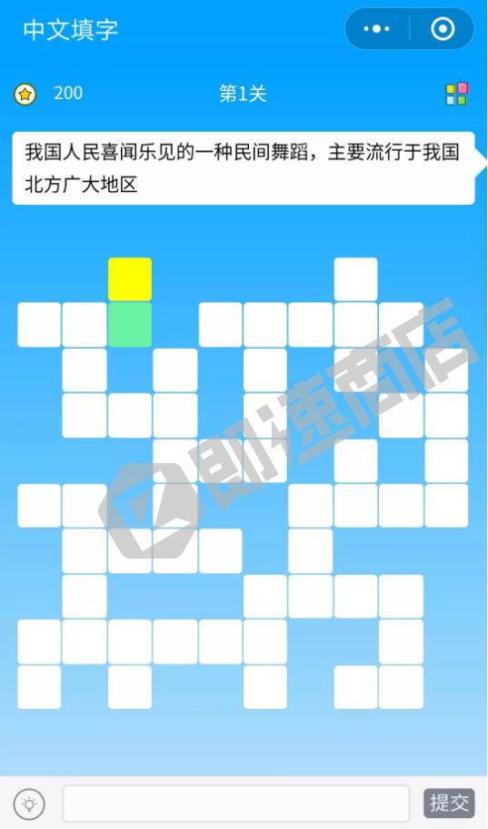 中文填字游戏小程序首页截图