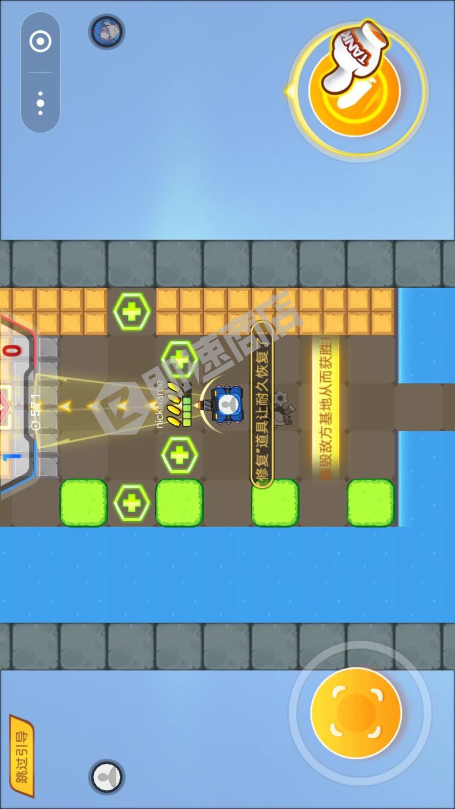 欢乐坦克大战小程序详情页截图