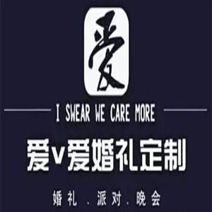 淮乡人家首届婚礼秀邀请函微页模板