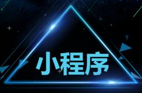 小鲲(龙岩)网络科技有限公司微页模板