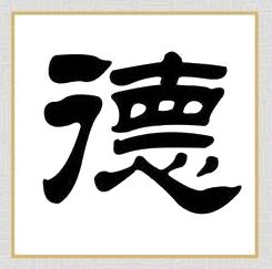 天巳书院兴德学堂第十二期开班邀请函微页模板