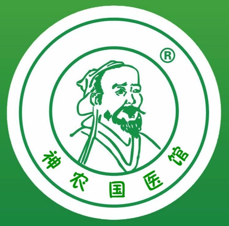 神农国医馆小程序模板