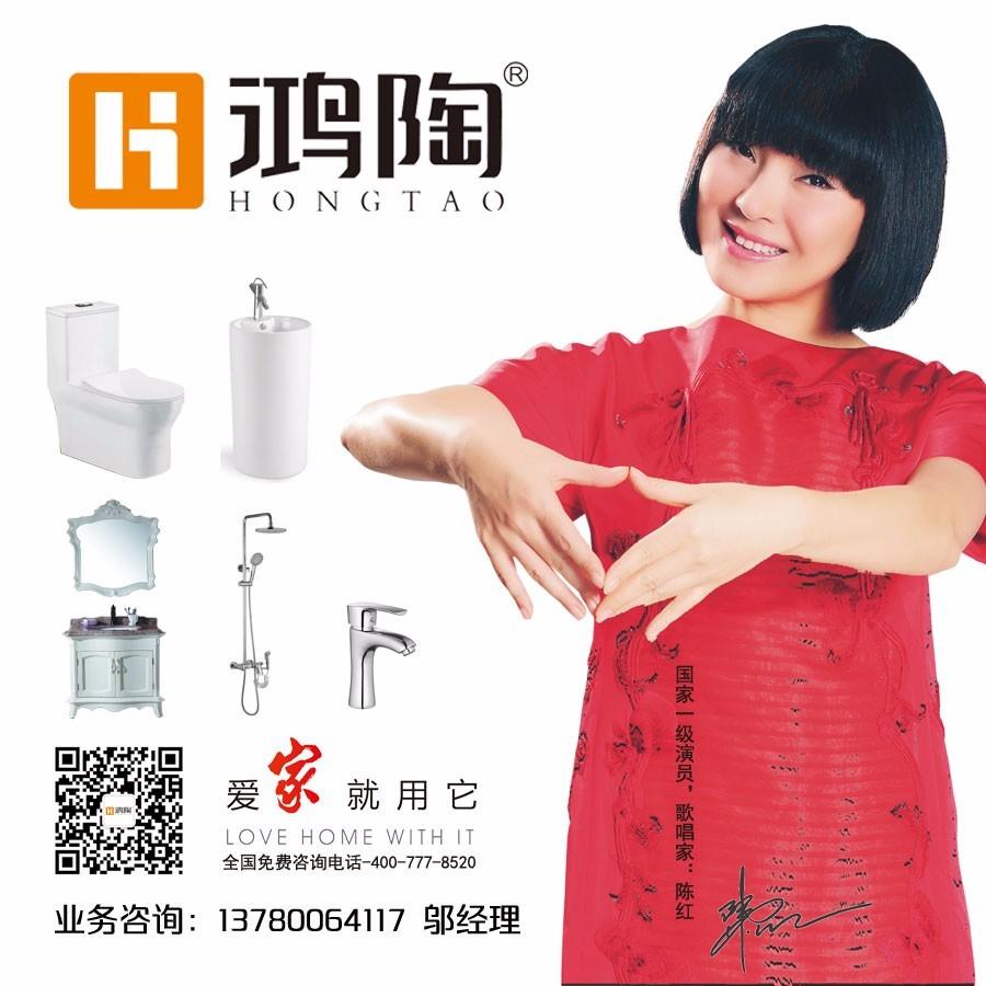 潮州卫浴厂家批发O鸿陶卫浴小程序模板