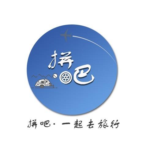 黑龙江旅行定制蓝博拼吧小程序模板