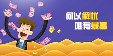 投资记账微信小程序
