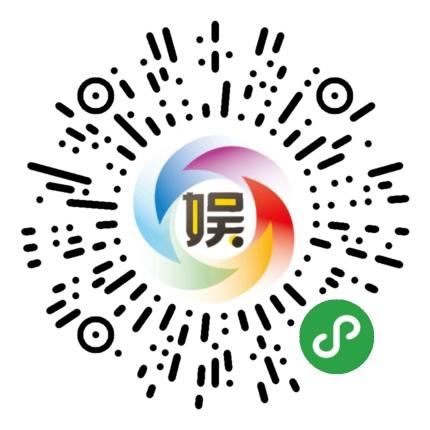 海南休闲娱乐网小程序模板二维码
