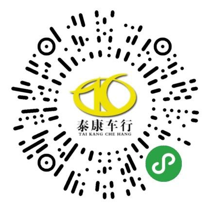 精品二手车 泰康名车广场小程序模板二维码