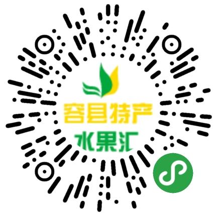 容县沙田柚(已上线)小程序模板二维码
