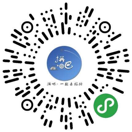 黑龙江旅行定制蓝博拼吧小程序模板二维码