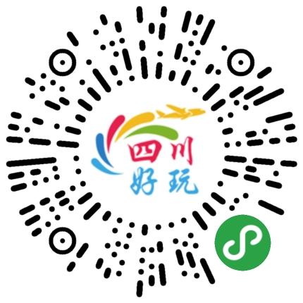 四川商旅国际旅行社有限公司小程序模板二维码