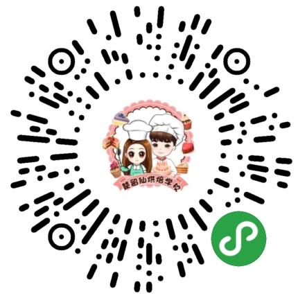 重庆-楚留仙烘焙学校小程序模板二维码