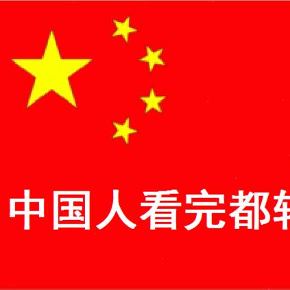 中國十大元帥、(珍貴照片)微頁模板