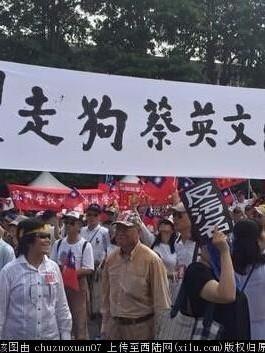 今日凌晨,台.湾传来震.撼全国的好消息!民众高呼要回归祖国微页模板