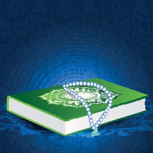 古兰经完整版小程序模板