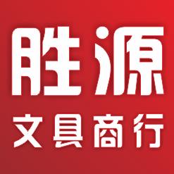 《勝源文具商行》云路店,賓紛夏季,暑期大放價微頁模板