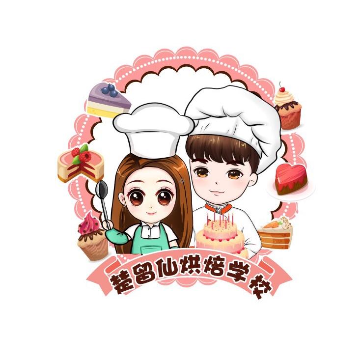 重庆-楚留仙烘焙学校小程序模板